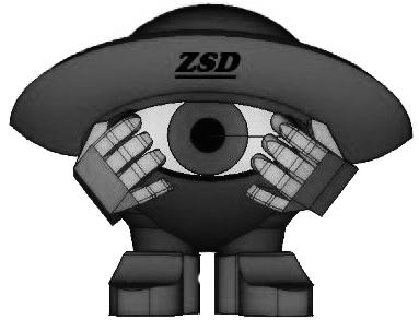 Informationsplattform für ZSD-Betroffene